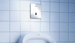 Spülsysteme Urinal