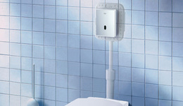 Spülsysteme WC